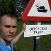 Алексей, 25, г.Лениногорск