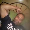 Jack Pereira, 38, г.Нью-Бедфорд