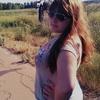 Аина, 20, Іванків