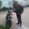 Dima, 35, г.Хайдельберг