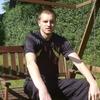 Дмитрий, 33, г.Хорол