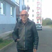 Elguja 47 Тбилиси