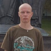 АВГУСТ Сергеевич ФЕВР 33 Москва