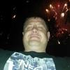 Сергей, 32, г.Ванино