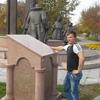 сергей, 29, г.Артемовский