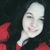 Наталія, 21, г.Житомир