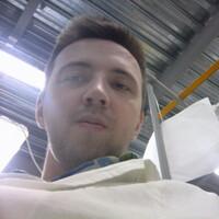 Владислав, 26 лет, Стрелец, Томск