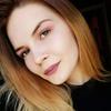 Марина, 26, г.Ефремов