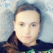 Людмила 21 Днепр