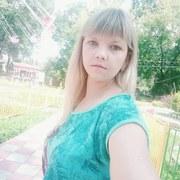 Татьяна 30 Ликино-Дулево