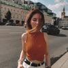 Лиза, 19, г.Москва