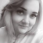 Анастасия 25 Дудинка