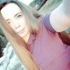 Мария, 22, г.Каменск-Уральский