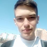 Андрей 21 Торецк