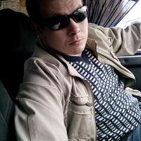 Кирилл, 40 лет, Стрелец, Нижний Новгород