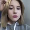 Лорік, 18, г.Львов