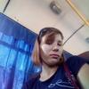 Анна, 26, г.Белгород