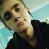 Киря, 20, г.Николаевск-на-Амуре