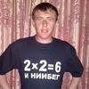 cергей, 31, г.Усолье-Сибирское (Иркутская обл.)