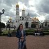 Людмила, 38, г.Рязань
