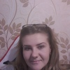 Ирина Селенчик, 26, г.Осиповичи
