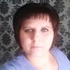 Олеся, 26, г.Оренбург