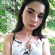 Екатерина 18 Ярославль