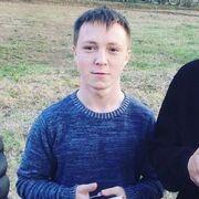 Ильнар 19 Казань