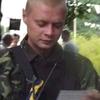 Олег Петрик, 30, г.Киев