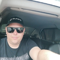 Сергей, 35 лет, Овен, Нижнекамск