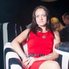Алёна, 32, г.Черкассы