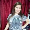 Ирина, 28, г.Черемхово