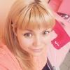 Алена, 29, г.Энгельс