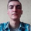 Сергей, 19, г.Выселки