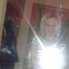 Ирина, 36, г.Бремен