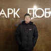 Андрей, 34, г.Семикаракорск