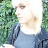 Наташа, 24, Запоріжжя