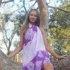 Наталья, 22, г.Ногинск