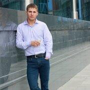 Андрей 30 Новотроицк