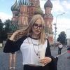 Мила Комецская, 26, г.Ереван