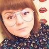 Юлия, 21, г.Тверь