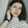 София, 17, Глухів
