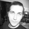 Andrey, 27, г.Тирасполь