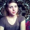 Александра, 18, г.Запорожье