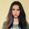 Татьяна, 26, г.Сургут