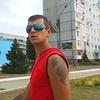 Aerofoil, 25, г.Энергодар