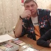 Вячеслав, 38, г.Нерюнгри