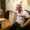 WanjaSoest, 32, г.Бонн