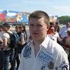 Михаил, 26, г.Гусев