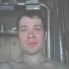 миша, 27, г.Екатеринбург